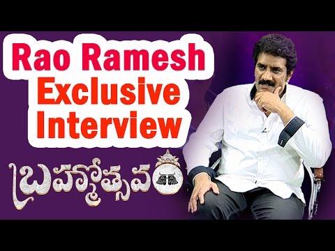 Rao Ramesh Special Interview || #Brahmotsavam || Mahesh Babu, Samantha, Kajal || Vanitha TV