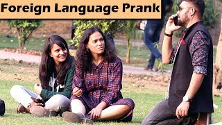 Foreign language Prank  | PRANK with a TWIST | Unglibaaz