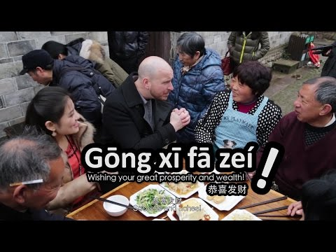 """Etiquette Terms"" in Ningbo Dialect"