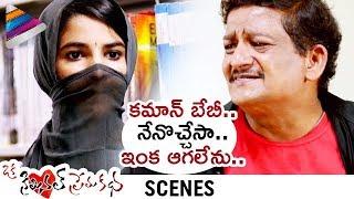 Chemistry Lecturer with a Girl at Library | Oka Criminal Prema Katha Movie Scenes | Telugu Filmnagar