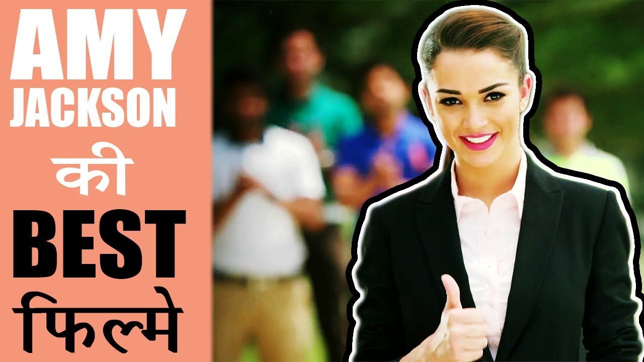 Top 10 Movies Of Amy Jackson (In Hindi) - YouTube