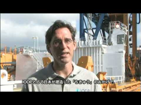 Deep Sea Drilling Vessel CHIKYU  Expedition 314-01