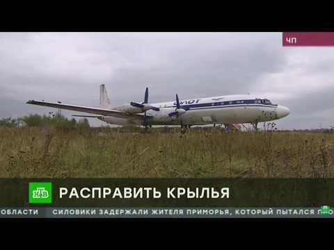 Репортаж НТВ про