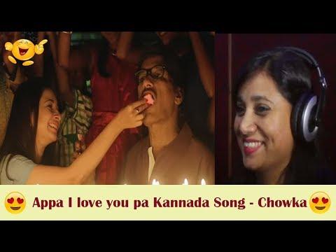 Appa I Love You Pa  Kannada song  Cover by Sucheta Gour | Chowka
