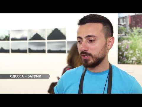 В Одессе стартовал второй международный фестиваль Odessa//Batumi Photo Days