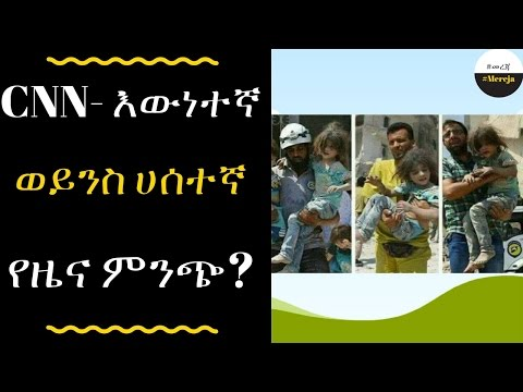 Ethiopia -Three Times a Shady