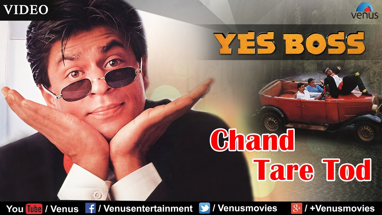 Yes Boss songs (Hindi Movie) Various Artists - Mp3Mad.Com
