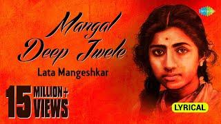 Mangal Deep Jwele with lyrics   Lata Mangeshkar   Pratidan   HD Song
