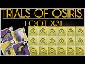 Destiny - Trials of Osiris Loot! X3 & Lighthouse Run. (Search for Better 1000 Yard Stare.)