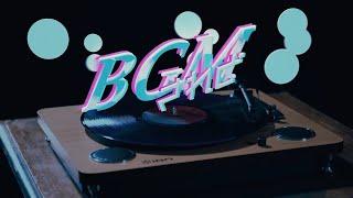 フレデリック「されどBGM」Official Lyric Video