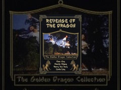 Revenge of the Dragon | Full Martial Arts Movie