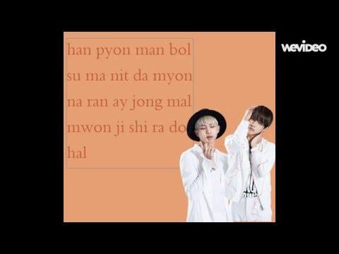 BTS- Just one day easy lyrics