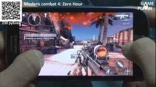 TOP-4 First-person shooter (FPS) для Android от Game Plan