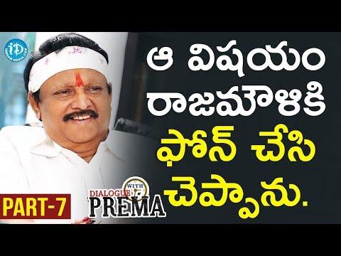Kodi Ramakrishna Exclusive Interview Part #7 | Dialogue With Prema
