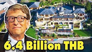10 สิ่งของที่เป็นทรัพย์สินสุดแพงของ บิล เกตส์  (ที่รู้แล้วจะตะลึง !!)