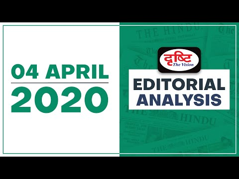 Editorial Analysis (Hindi)- 04 April, 2020