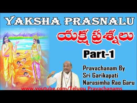 Yaksha Prashnalu (Part 1) Pravachanam By Sri Garikapati Narasimha Rao Gaaru