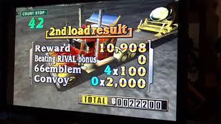 The King Of Route 66: Sega Naomi 2 Arcade