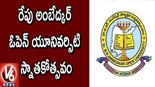 Governor Narsimhan Will Attend For Ambedkar Open University Co…
