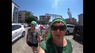 Поездка в Турцию. Алания . Август 2019 .