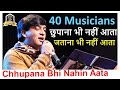 Download 90's Melodies Ka Nasha - Chhupana Bhi Nahin Aata MP3 song and Music Video