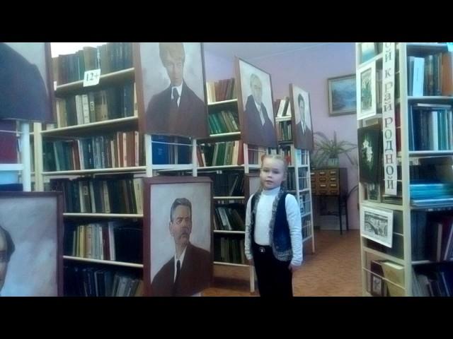 Изображение предпросмотра прочтения – АнастасияБорисовская читает произведение «Зима» И.З.Сурикова