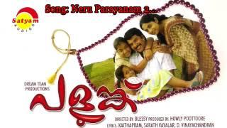 Download Hindi Video Songs - Neru parayanam (2) - Palungu