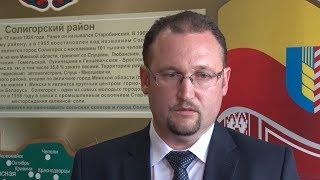 У Солигорском районі новий голова