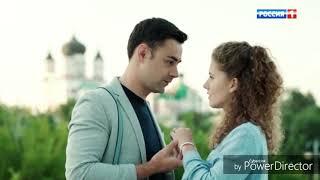 Игорь и Соня - Люби меня долго (Сериал Ангелина)