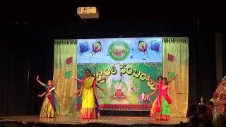 Sankranthi 2018 - TSN -  Kanna nidurinchara Dance