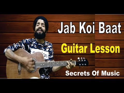 Jab koi baat bigad jaye |guitar tutorial, easy chords