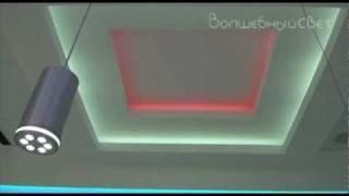 Showroom of LED lighting
