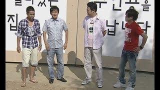 090821 ㅈㅊㄴㅌ 2 (E.39) (이재훈, 김건모) 은지원(Eun Jiwon) 젝스키스(SECHSKIE…