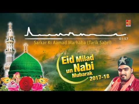 Eid Milad Un Nabi 2017-18 - Sarkar Ki Aamad Marhaba (Dj Remix Qawwali) - Tarik Sabri