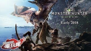 《魔物獵人 世界  Monster Hunter: World》公布「古樹森林」實機遊玩影片