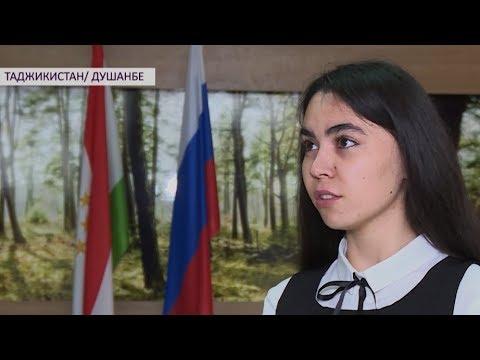Этнографический диктант прошел в Душанбе