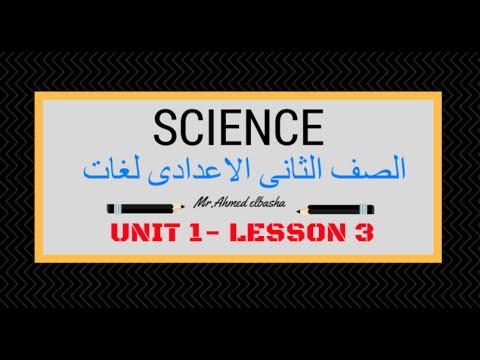 علوم لغات - Unit 1 Lesson 3 - part 1 - Alkali Metals (1A) - prep.2