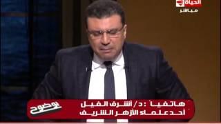 فيديو.. عمرو الليثي ينهي الحلقة على الهواء بسبب