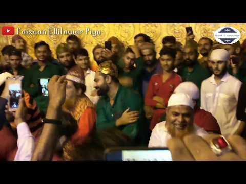 Amreli Muhrram Sharif 2019 || 9/10 Muhrram 1441  (Part - 1)