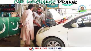| Car Mechanic Prank | By Nadir Ali In | P4 Pakao | 2018