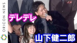 チャンネル登録:https://goo.gl/U4Waal 人気グループ・三代目 J Soul B...