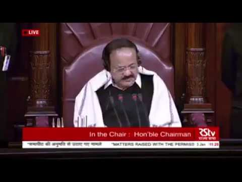 Demand to start old pension scheme again in Rajya Sabha ,3/1/2018
