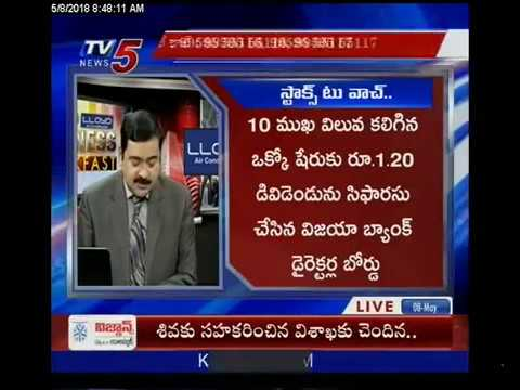 8th May 2018 TV5 News Business Breakfast