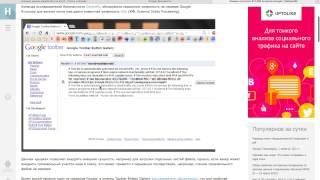 8 8 8 8 халявный DNS сервер от Google