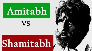 Shamitabh Movie First Look Trailer Released - Amitabh Bachchan Upcoming Movie in 2015