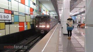"""Станция метро """"Румянцево"""", третий день работы."""