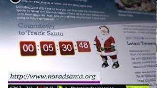 Пентагон будет следить за перемещениями Санта-Клауса