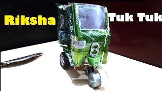 How To Make An Electric Rickshaw/TukTuk At Home DIY Easy Way