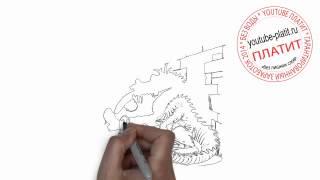 Как нарисовать спящего дракона(Как нарисовать дракона поэтапно простым карандашом за короткий промежуток времени. Видео рассказывает..., 2014-06-29T07:46:56.000Z)