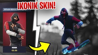 😱 How I switched the IKONIK Skin in Fortnite